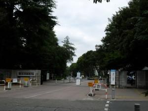 東京学芸大學