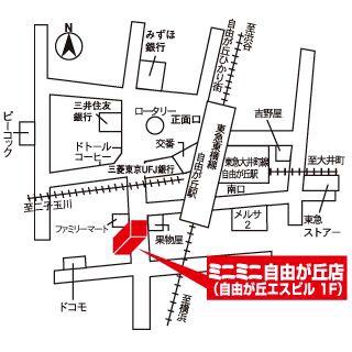 自由之丘店地图